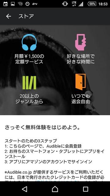 Screenshot_2015-12-18-18-53-46