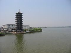 SHANGHAI-2003-045