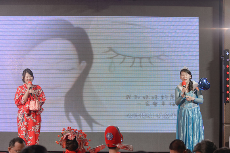 台南婚攝 雅悅會館079