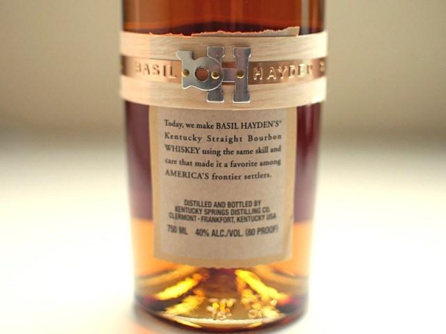 Basil Hayden's #bourbon