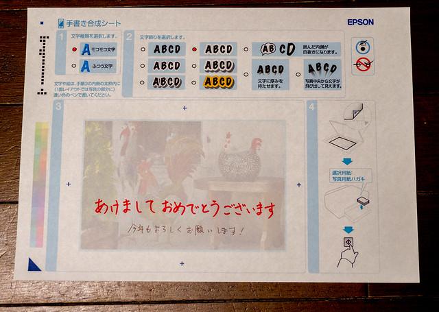 PC290309