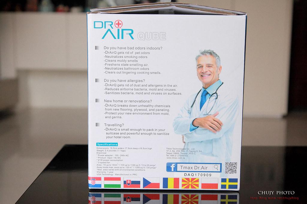 標示相當清楚,尤其適用家中過敏氣喘體質,灰塵,抽煙,寵物以及裝潢等環境。