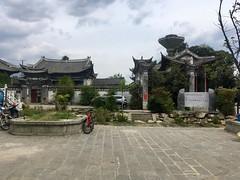 Xizhouzhen