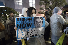Protesters gather around parliamentary buildings in Tokyo to call for Japanese Prime Minister Shinzo Abe's resignation over an alleged cronyism coverup on Friday, March 23, 2018 in Tokyo, Japan. (Photo by Yichuan Cao/Sipa USA)