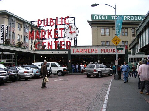 Market Center sign