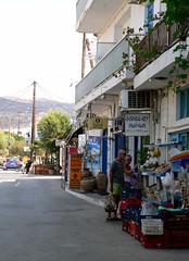 Kamares Main Street 4