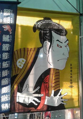 japan-festival-rio-matsuri-2018-8