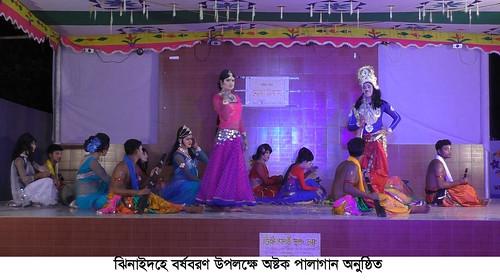 Jhenidah song Photo 16-04-18 (2)