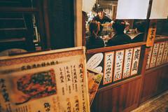 深夜食堂|Tokyo