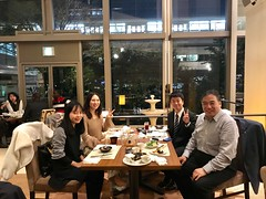 Welcome Party April 2018