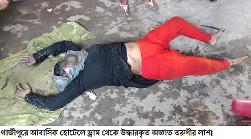 Gazipur-(5)- 19 April 2018-Dead Body Recovered From Hotel-1