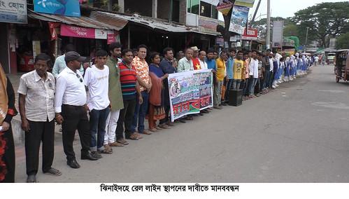 Jhenidah human chain Photo 19-04-18