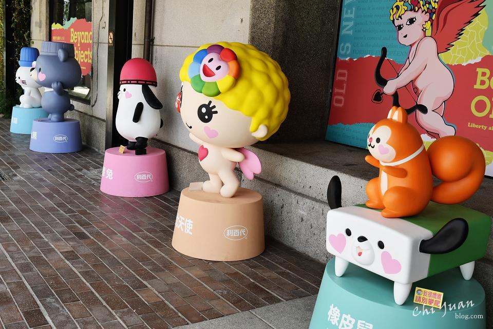 利百代70週年華山特展03.JPG