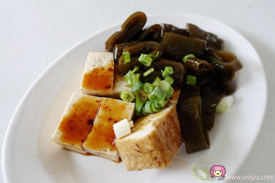 台中小吃,台中美食,台中銅板美食,大甲芋頭米粉湯,好口味芋頭米粉湯,第五市場 @VIVIYU小世界