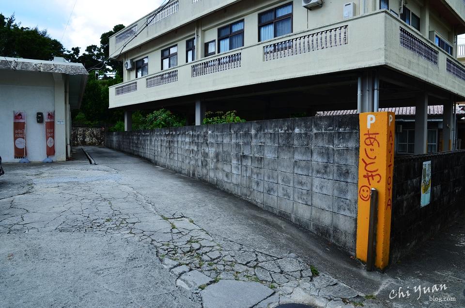 沖繩黑糖咖哩AJITOYA05.JPG