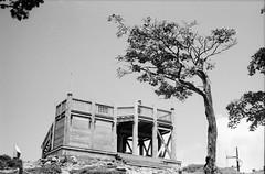 日出ヶ岳展望台 Observatory