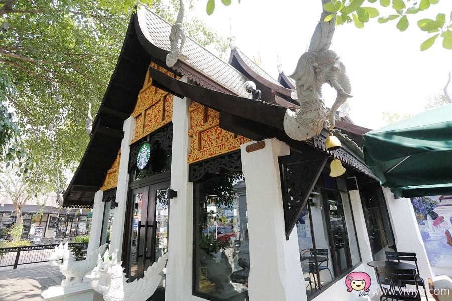 starbucks,星巴克城市杯,星巴克門市,泰國旅遊,泰國清邁,清邁星巴克,清邁最美星巴克 @VIVIYU小世界