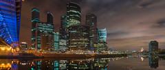 Москва сити.