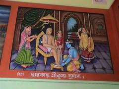Krishna serves Sudama