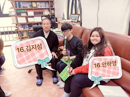 16-청년부-새가족_3-1