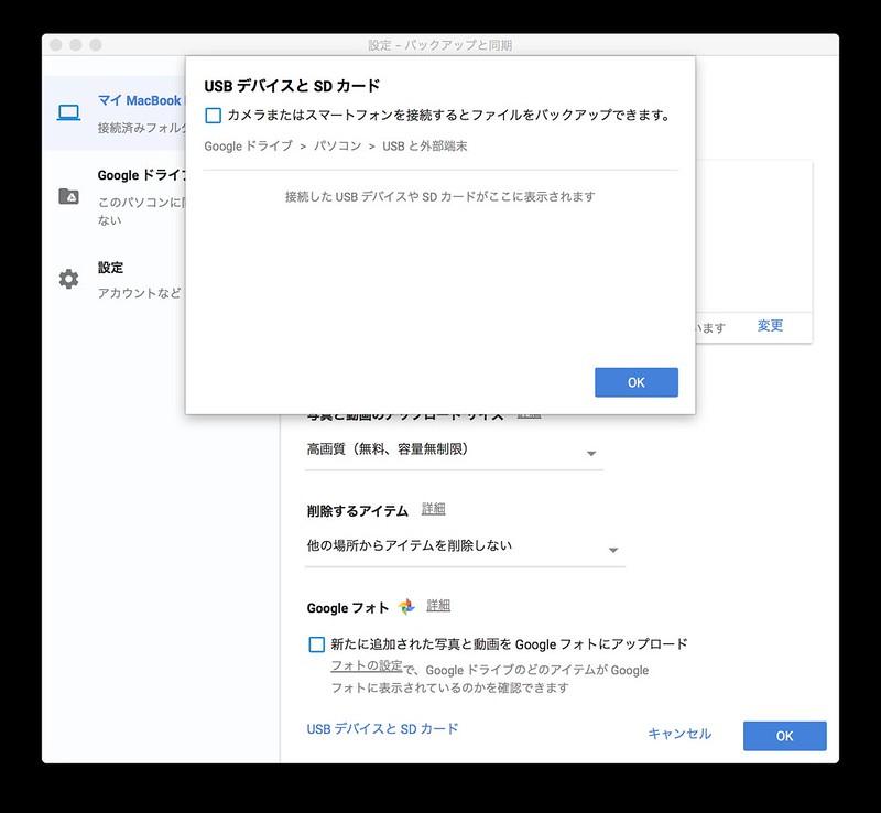 スクリーンショット 2018-05-08 20.10.53