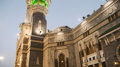 The Sacred Mosque in Makkah