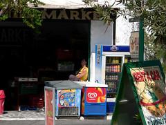 Kamares Supermarket