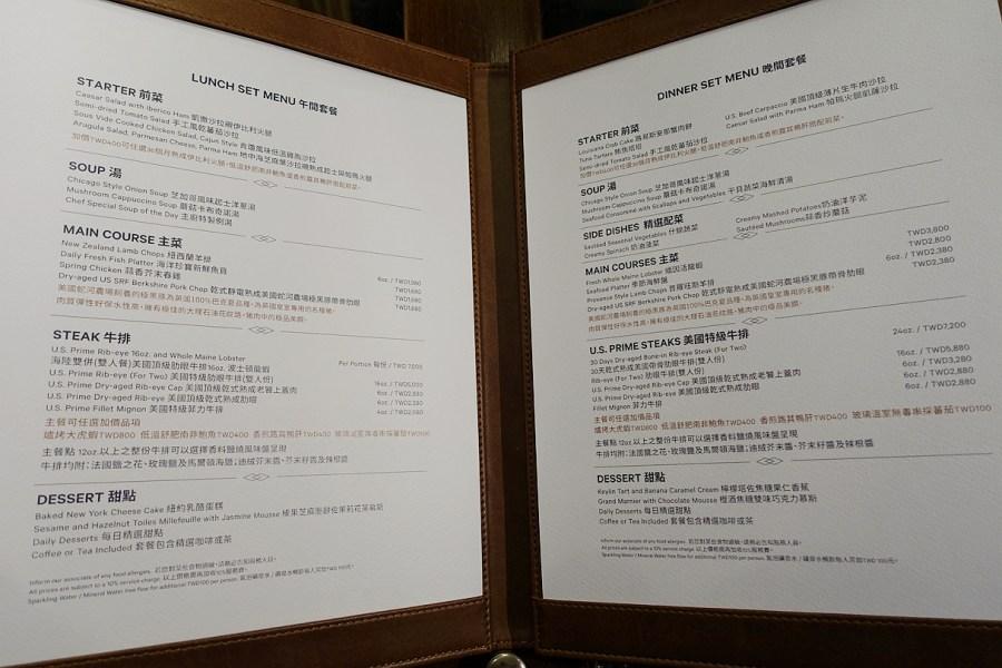 [台北美食]台北喜來登.安東廳.牛排盛宴~燈光美.氣氛佳.服務好.壽星加贈生日蛋糕 @VIVIYU小世界