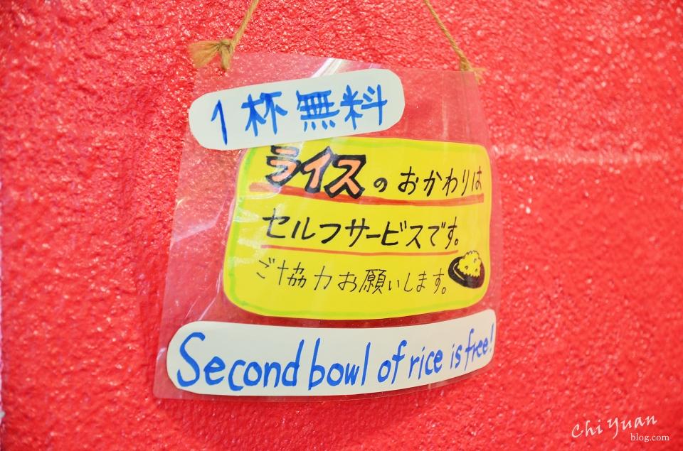 沖繩黑糖咖哩AJITOYA21.JPG