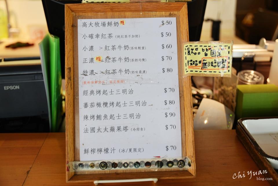 小確幸紅茶牛奶合作社04.JPG