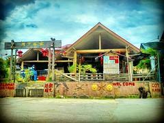 Siniawan, 94000 Bau, Sarawak https://goo.gl/maps/NNj7VvxmADB2  #travel #holiday #Asian #Malaysia #Sarawak #Kuching #travelMalaysia #holidayMalaysia #旅行 #度假 #亚洲 #马来西亚 #沙拉越 #古晋 #trip #马来西亚旅行 #traveling #马来西亚度假 #Siniawan #street #街上 #Touristattractions #Anci