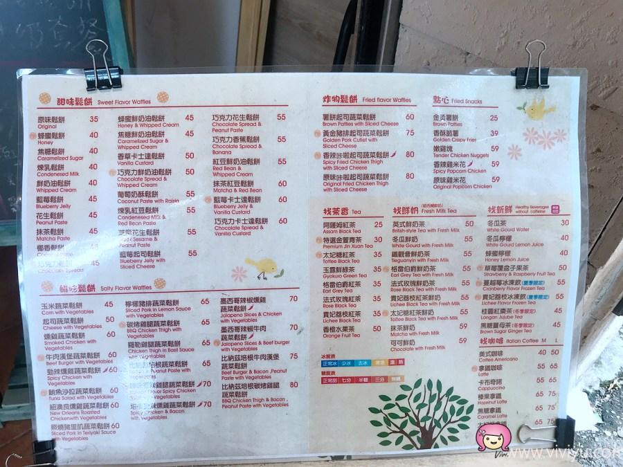 小木屋鬆餅,小木屋鬆餅長庚店,林口長庚醫院,桃園美食,龜山美食,龜山鬆餅 @VIVIYU小世界