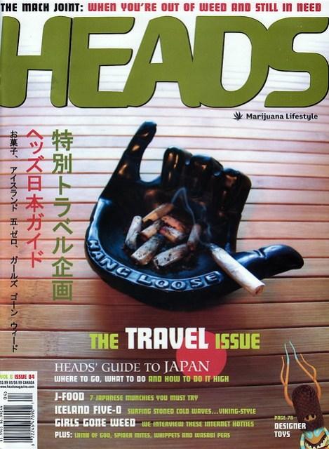 Zen Rambling in Japan - Heads magazine cover
