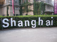 Photo by Colleen Curnutte, taken in Shanghai, China.