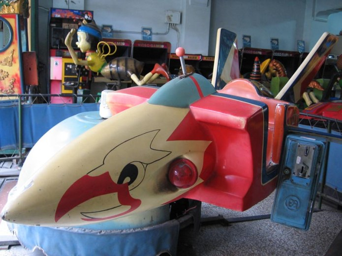 old arcade 049