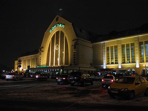 Kiev Central Train Station