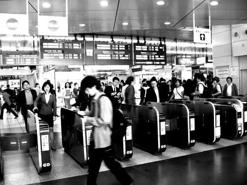 Shinjuku South Exit