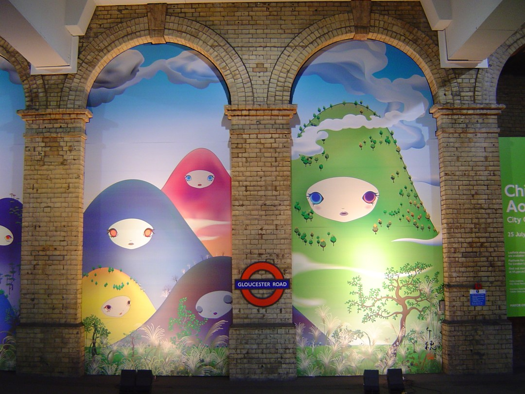 Chiho Aoshima graffitis (Gloucester Road Tube station - London)