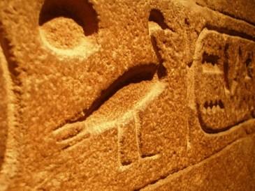 Geroglifico egizio.