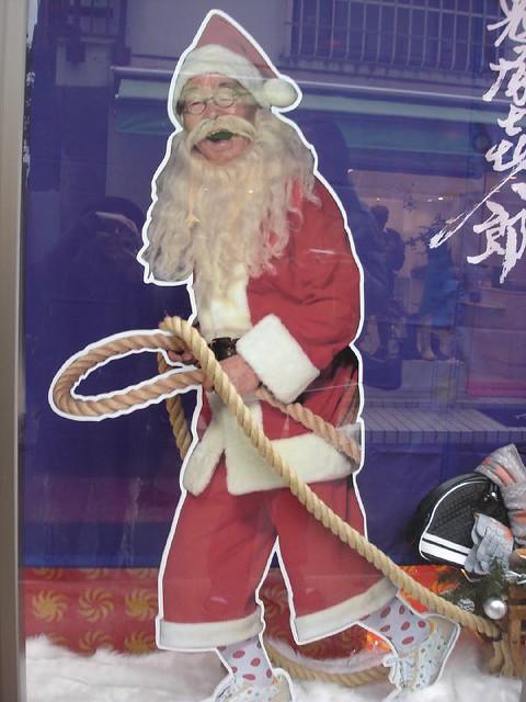 kimoi santa (2)