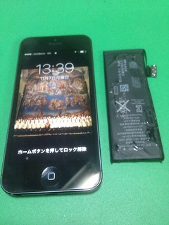214_iPhone5のバッテリー交換