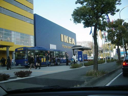 IKEA Kohoku 港北 in Japan
