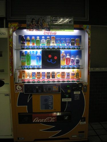Vending machine with TV screen