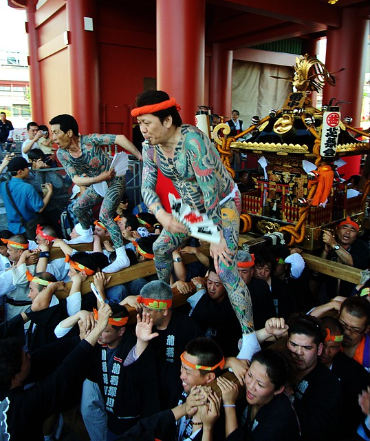 Yakuza Shrine