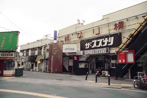 下北沢2007