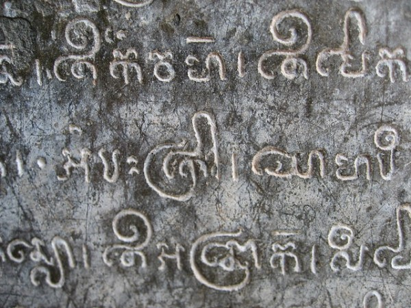 Khmer Script Flickr Photo Sharing!