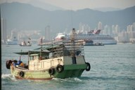 Old Sampan new Shipliner