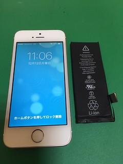 228_iPhone5Sのバッテリー交換