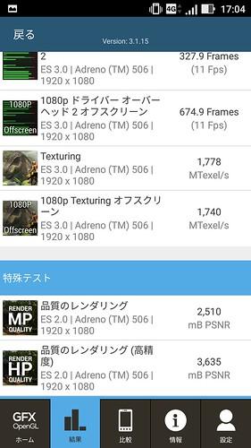 Screenshot_20161015-170404
