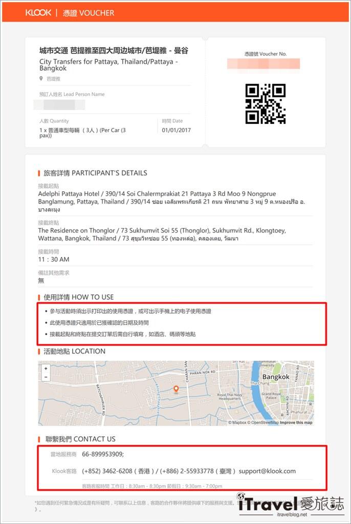 曼谷芭达雅包车经验分享 (11)